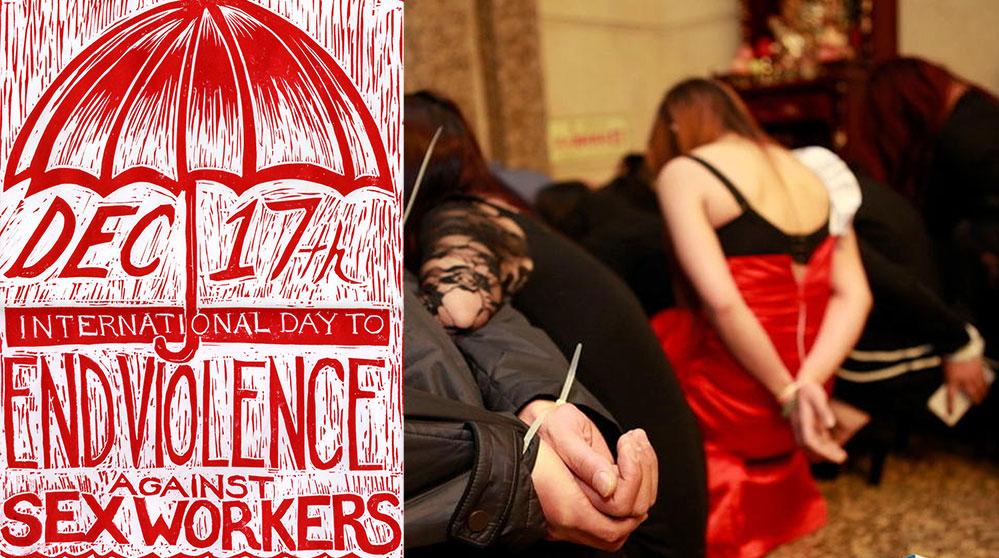 dia-contra-violencia-hacia-trabajadoras-sexuales